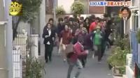 日本搞笑整蛊综艺片段第一弹! ! ! 笑尿了。玩还是岛国人民会玩啊~~
