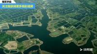 找福利航拍中国震撼场景