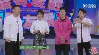 吴昕快乐大本营护着潘玮柏, 何炅表示杜海涛是介意的。