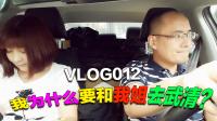 亮哥Vlog-012:和美女姐姐一起探访天津武清工业园!美景大片请欣赏!