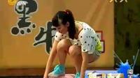 长腿性感美女闯关上梁山, 摄影师表现超给力 疑似李小璐不雅视频39分31秒百度云完整版下载相关视频