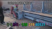 鼎诺4米自制木工推台锯视频圆木推台锯和带锯总代直销