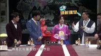 非正式会谈 韩国美女现场表演撒娇, 日本小伙不淡定了