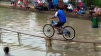 超難自行車挑戰獨木橋! 車手出場都很帥, 3秒后都在池塘里撲騰