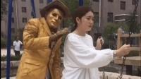 87福利电影史上最贱假扮铜人, 恶搞街头美女3