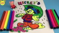 小猪佩奇佩佩猪玩具 2017 小猪佩奇玩米奇妙妙屋米老鼠水彩画玩具 187