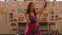 日本美女跳印度舞, 很有意思