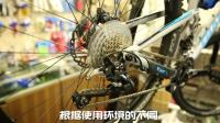骑行必知: 山地自行车如何变速