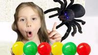 小萝莉家中玩波波球遇到大蜘蛛, 趣味家庭英文早教