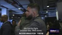 UFC217赛后选手的感情描述