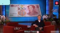 中国萌娃登上艾伦秀: 艾伦果然征服不了汉语发音 全程爆笑