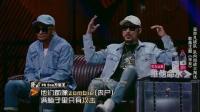 《中国有嘻哈》吴亦凡战队最好状态《毕业》