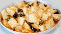 大豆腐做对了才好吃, 营养丰富, 好吃下饭, 老少皆宜的美味食品