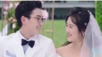 《致我们单纯的小美好》陈小希和江辰吻戏大结局 甜蜜牵手步入婚姻殿堂