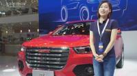 又一款神车来了 2017广州车展全新哈弗H4