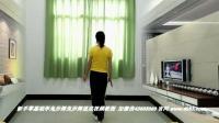 云南省玉溪市易门县广场舞鬼步舞教学 恰恰舞32步歌曲