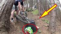 这小伙太倒霉了! 刚骑着自行车从山坡下来, 就摔成了这样!