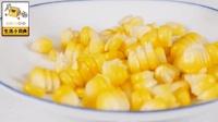 如何才能��出完整精美的玉米粒
