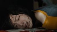 一部根据真实事件改编的电影 公主被男友下药后遭多人欺负