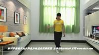 鬼步舞 十六种鬼步舞旋转花式鬼步舞教学 《对你爱不完》鬼步舞基础教学