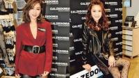 胡定欣周秀娜出席丝袜品牌活动 穿着黑丝秀事业线