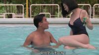 梁家辉和情敌比赛潜水, 女鬼关之琳现身也爱莫能助