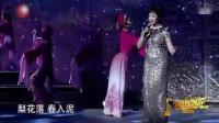 梅派传人李胜素现场一首《梨花颂》专业的出场就是不一样太好听了