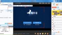 5月22日基础班: 网站被黑操作处理与安全备份