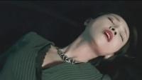 老板想要, 美女秘书就乖乖躺下, 结果关灯后老板不敢了