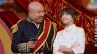 喜剧总动员2美女郑爽上演大小姐爱上了小丑张京合作《致命的小丑》