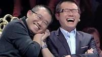 涂磊笑到满地找牙, 千年修炼的奇葩今儿被导演请出山了! 爱情保卫战