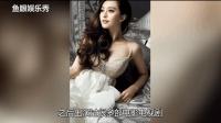 她被评为中国最美女人, 公众场合不穿内衣依然深受广大网友喜爱!