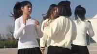 临沂四大美女跳广场舞, 四个学生妹跳广场舞好漂亮啊