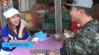 台湾美女吃蛋香和蛋狗, 在讨论香肠时美女一句话, 众人表情亮了!