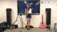 台湾气质美女萨克斯演绎李翔君经典《诺言》