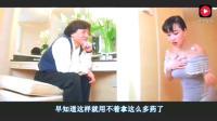 成龙竟给主动送上门的护士美女做推拿, 网友: 求求你放开她让我来!