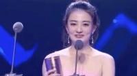 徐璐获奖回应我不是网络上所谓的数字小姐