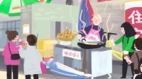 美女游戏原画师, 业余画Q版成都生活引共鸣, 一夜间火爆网络