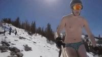 膜拜, 猛男光着身子在雪地滑雪
