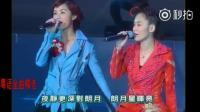 twins致敬郑少秋演唱经典名曲, 一开嗓秋官感动的眼眶都红了!