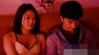 《推拿》小马和嫂子激情床上戏 黄轩和小孔大尺度片段!
