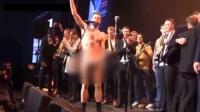 初柒文化传媒 挪威球员跳脱衣舞庆祝夺冠