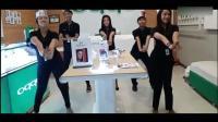 OPPO店员跳全网最火的《Panama》舞蹈, 这个可以加工资!