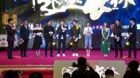 20171211 黃曉明劉昊然佟麗婭等《瑯琊榜之風起長林》開播發布會