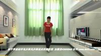鬼步舞教�W��l美女版鬼步舞教程6��基本�犹旖�W�V�鑫枰凡轿璧牡胤�