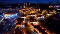 航拍青岛西海岸夜景, 灯光绚丽, 不一样的风景不夜之城!