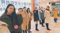 """2017""""高速御府""""世界旅游文化小姐大赛芜湖总决赛于16日盛大举办"""