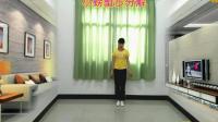 曳步舞教程 鬼步舞花式6连2套分解 中年女人怎么学鬼步舞香思语广场舞鬼步舞基础教