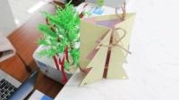 圣诞将至, 自制精美圣诞贺卡, 送给心中的那个TA