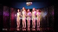 韩国禁止舞蹈-MV与现场表演 对比! 共12组, 韩国女团